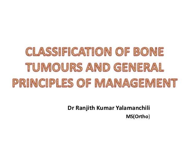Dr Ranjith Kumar Yalamanchili MS(Ortho)