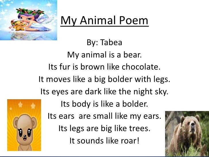 miss griffin s class poems