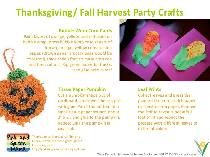 Second Grade Christmas Party Ideas Part - 34: 11. Thanksgiving/ Fall Harvest Party ...