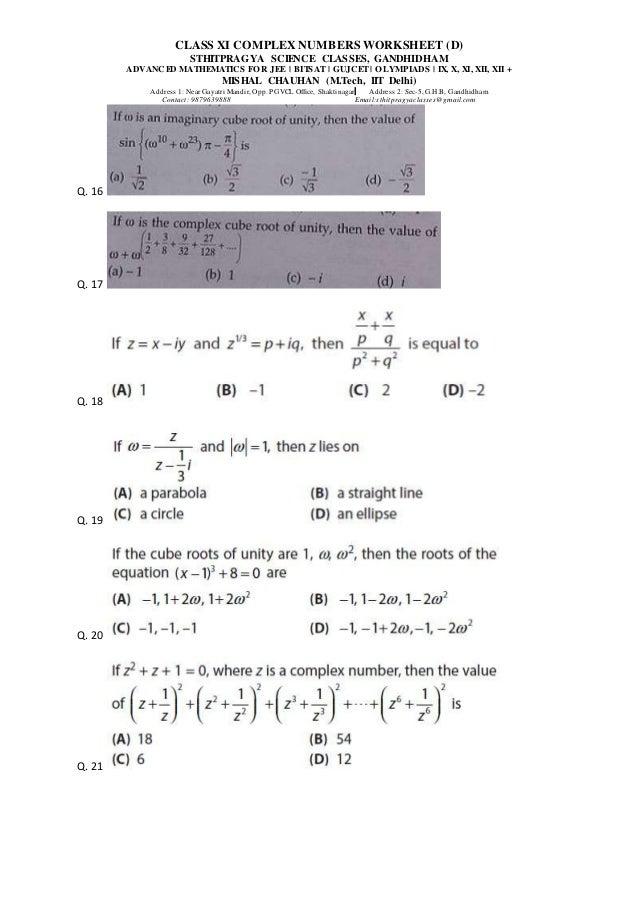Class xi complex numbers worksheet (d) Slide 3