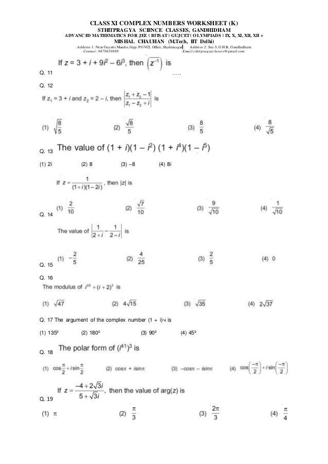 Class xi complex numbers worksheet (k) Slide 2