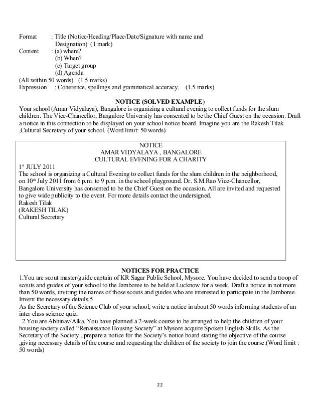 Format. Class XII English Core Study Material