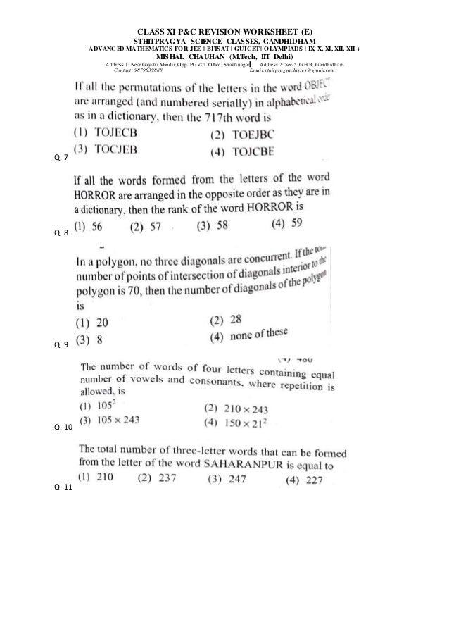 Class XI P&C Worksheet 2 (E) Slide 2