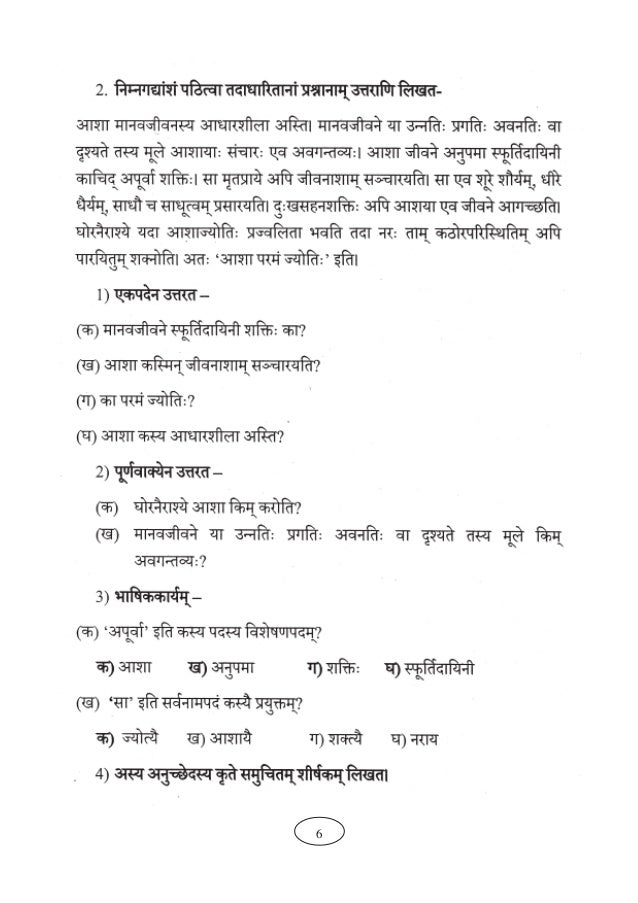 CLASS 11 – HALF YEARLY EXAMINATION SAMPLE PAPER -1