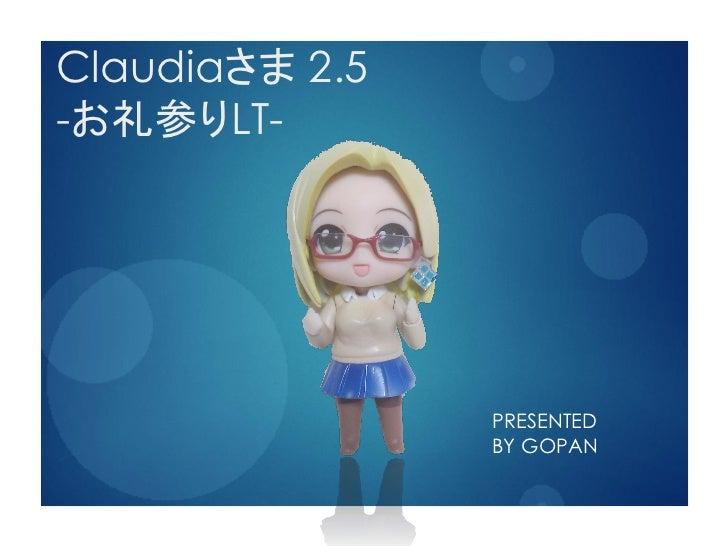 Claudiaさま 2.5-お礼参りLT-                PRESENTED                BY GOPAN