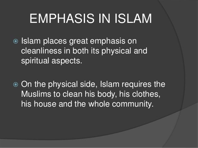 cleanliness in islam quotes in urdu
