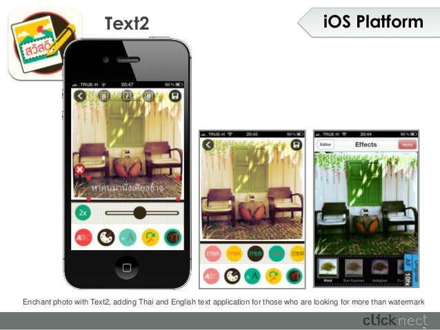 Text2                                                          iOS PlatformEnchant photo with Text2, adding Thai and Engli...