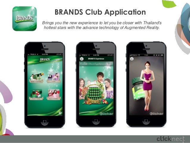 BRANDS Club ApplicationBrings you the new experience to let you be closer with Thailands hottest stars with the advance te...