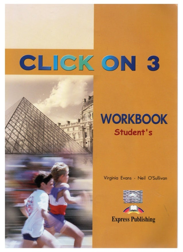 Click on 3 workbook скачать pdf