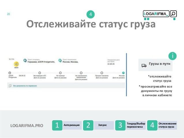 российский инновационный форум майнеров государственная дума