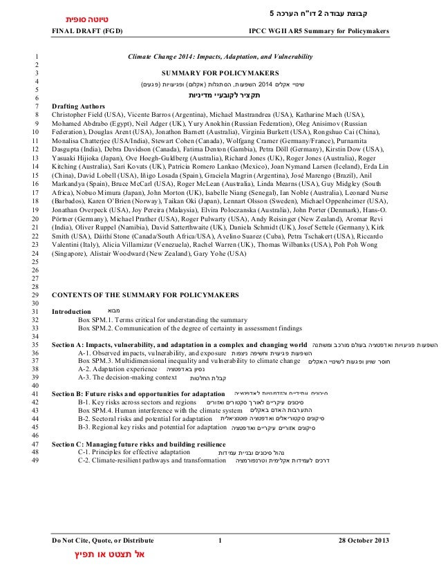 FINAL DRAFT (FGD) IPCC WGII AR5 Summary for Policymakers Do Not Cite, Quote, or Distribute 1 28 October 2013 Climate Chang...