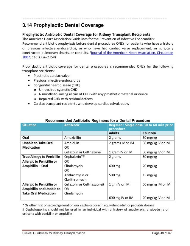 Clinical guidelines for kidney transplantation 0