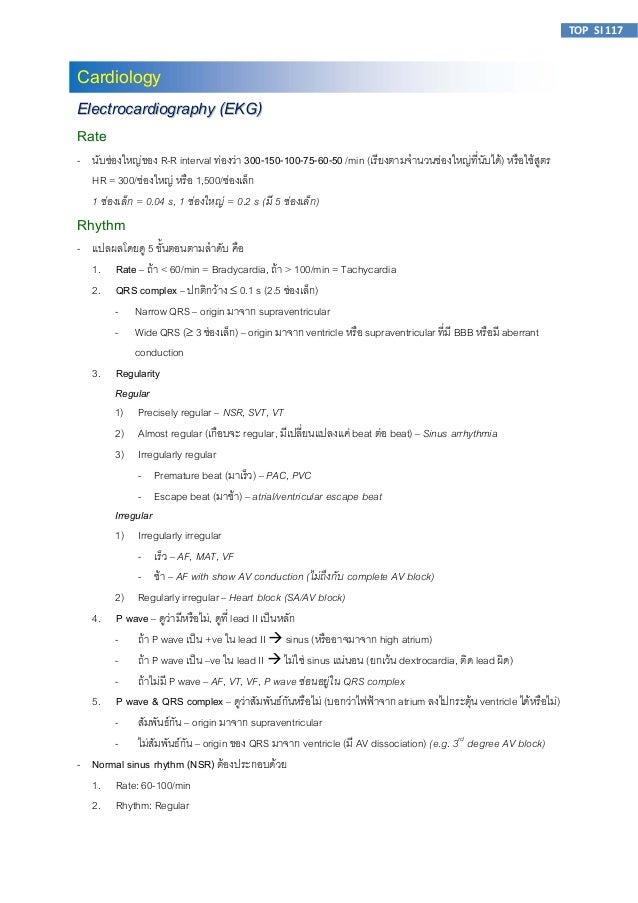 Clinical medicine Slide 2