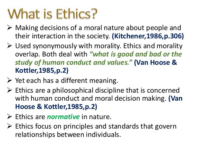 five ethical principles research human participants Human subjects in research advances in human health and welfare ultimately depend on research with human subjects properly controlled studies with human subjects are essential to verify any conclusions about normal physiology, mechanisms of disease, effectiveness of treatment, learning, or behavior.
