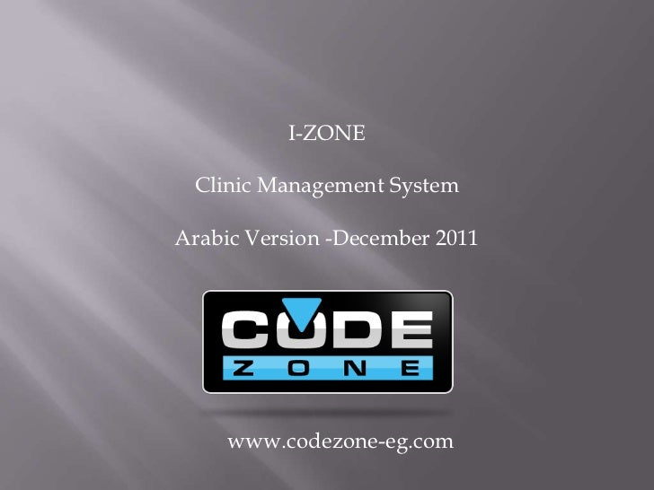 I-ZONE Clinic Management SystemArabic Version -December 2011    www.codezone-eg.com