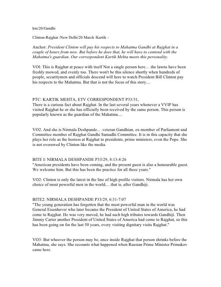 km/20/Gandhi  Clinton-Rajghat /New Delhi/20 March /Kartik –  Anchor: President Clinton will pay his respects to Mahatma Ga...