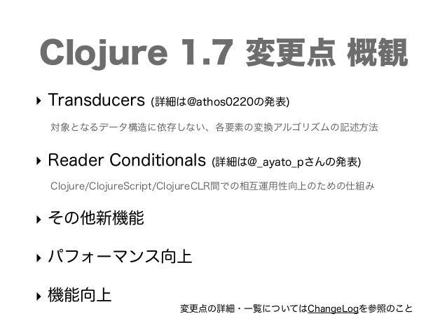 Clojure Language Update (2015) Slide 3
