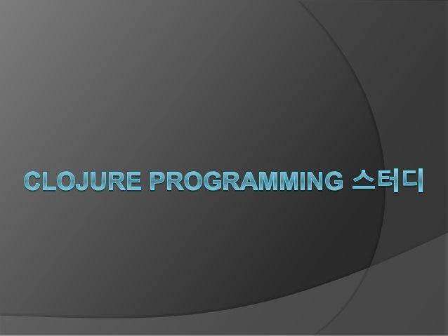 Lisp을 좋아하는 사람들의 그룹  http://lispkorea.org:8080/k-lisper