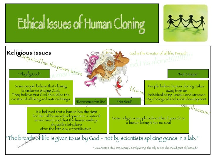 an analysis of the human cloning in modern society Cloning – essay sample even with all modern technologies and knowledge that scientists have access cloning will not only diminish the value of human life.