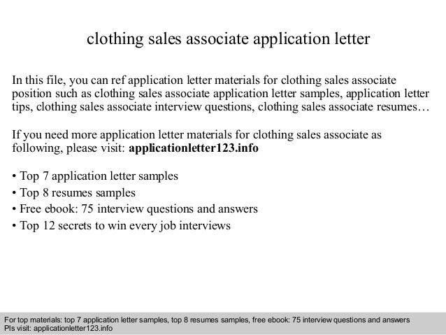 Clothing sales associate application letter