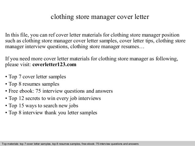Clothing store manager