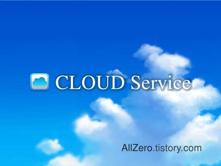 CLOUD Service      AllZero.tistory.com