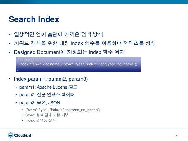 Search Index 6 • 일상적인 언어 습관에 가까운 검색 방식 • 키워드 검색을 위한 내장 index 함수를 이용하여 인덱스를 생성 • Designed Document에 저장되는 index 함수 예제 • Inde...