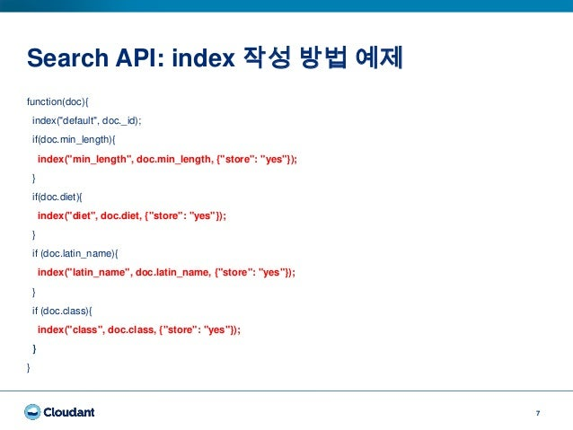 "Search API: index 작성 방법 예제 7 function(doc){ index(""default"", doc._id); if(doc.min_length){ index(""min_length"", doc.min_len..."