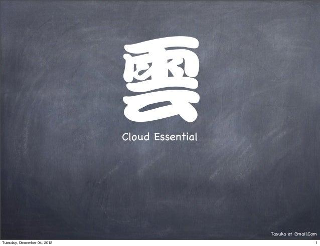 Cloud Essential                                               Tasuka at Gmail.ComTuesday, December 04, 2012               ...