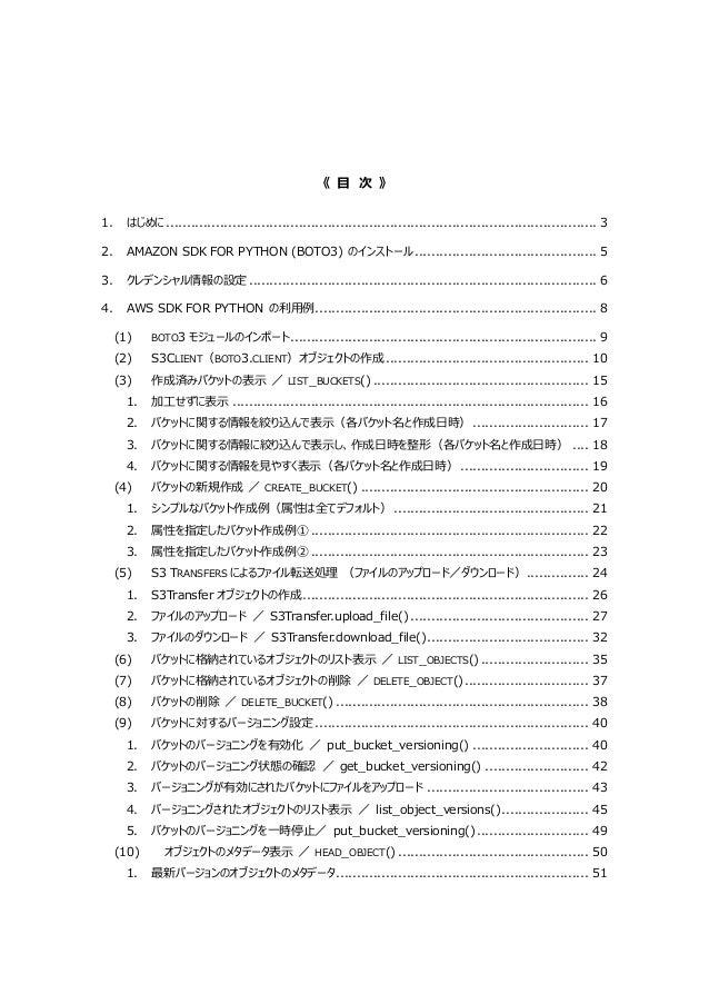 download kriterien zur evaluation von dialog und