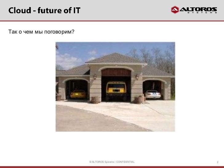 Altoros - Cloud platform overview Slide 2