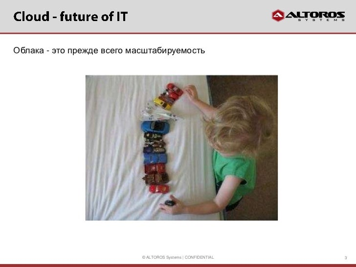 Altoros - Cloud platform overview Slide 3