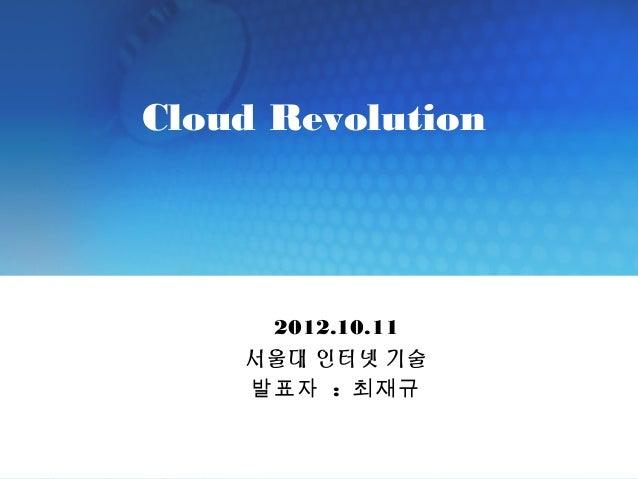 Cloud Revolution                                                                             2012.10.11                   ...