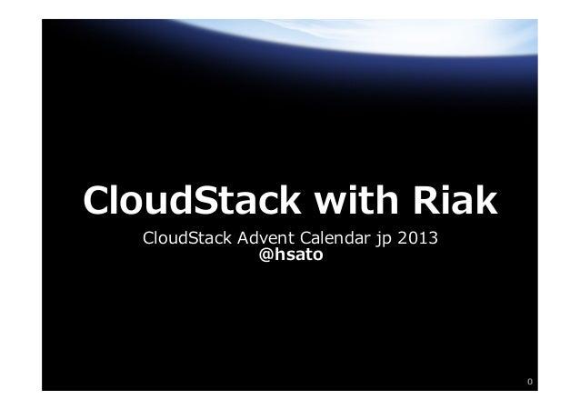 CloudStack with Riak CloudStack Advent Calendar jp 2013 @hsato  0