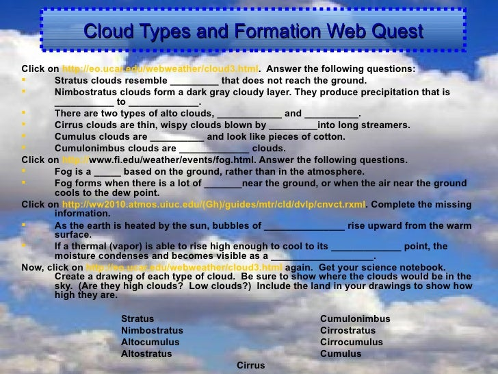 cloud types and formation web quest