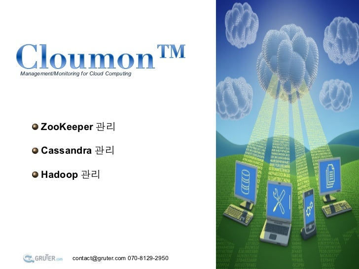 Management/Monitoring for Cloud Computing    !  ZooKeeper    !  Cassandra    !  Hadoop                   contact@gruter...