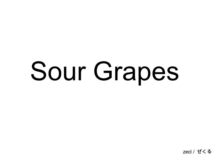 Sour Grapes zecl /  ぜくる