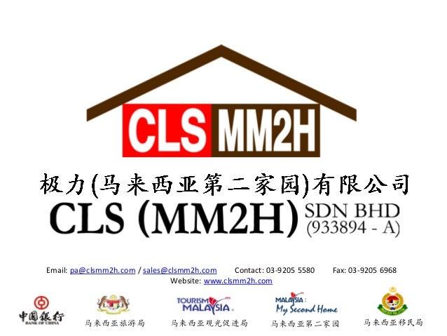 Email: pa@clsmm2h.com / sales@clsmm2h.com      Contact: 03-9205 5580   Fax: 03-9205 6968                               Web...