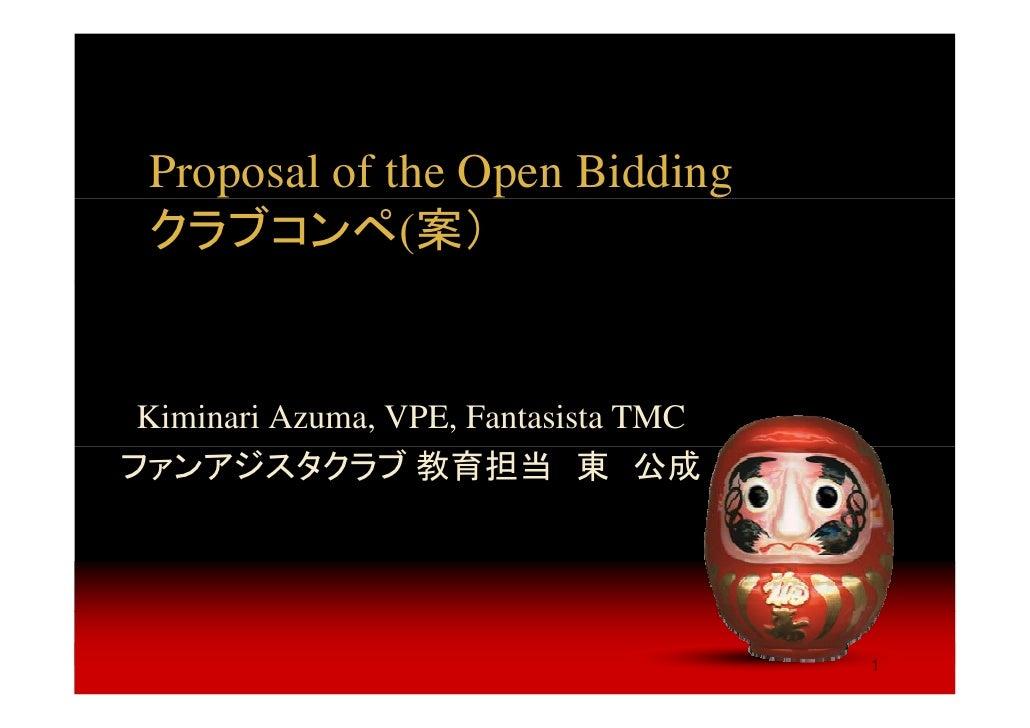 Proposal of the Open Bidding  クラブコンペ(案)    Kiminari Azuma, VPE, Fantasista TMC ファンアジスタクラブ 教育担当 東 公成                       ...