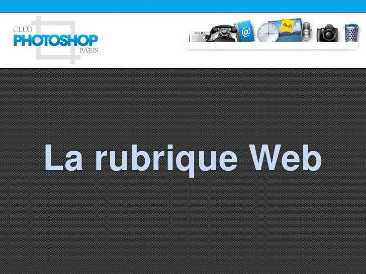 rubrique Web de Vincent du jeudi 4 Février 2010
