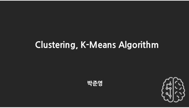 Clustering, K-Means Algorithm 박준영