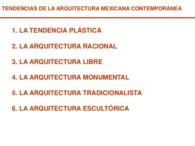 Arquitectura mexicana contempor nea for Arquitectura mexicana contemporanea