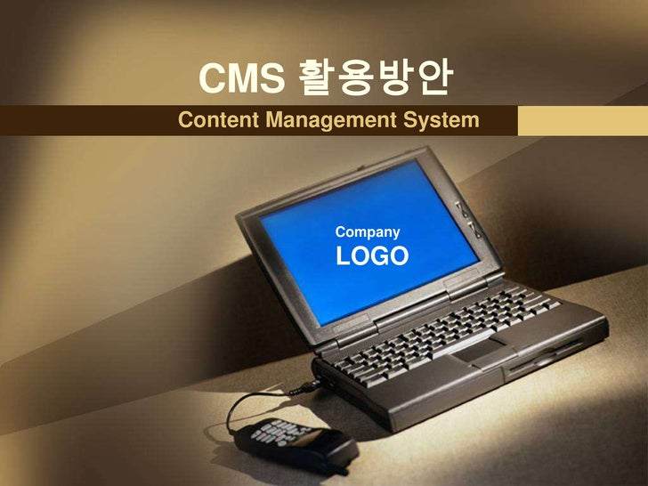 CMS 활용방안<br />Content Management System<br />