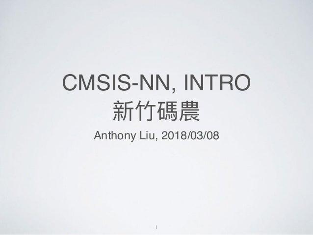 CMSIS-NN