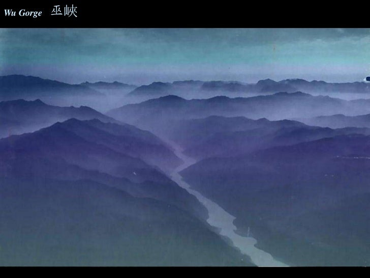 Zhibaozhai 石寶寨