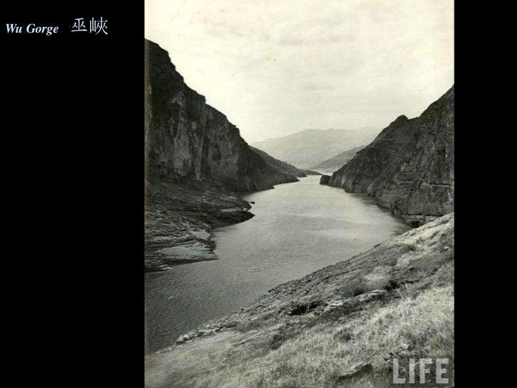 Chongqing   重慶
