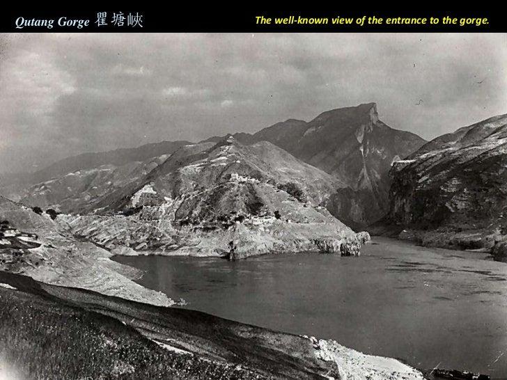 Qutang Gorge   瞿塘峽