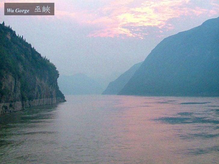 Historical The Three Gorges, Yangtze, China