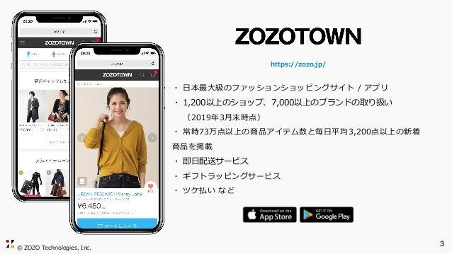 ZOZOTOWNのCloud Native Journey Slide 3