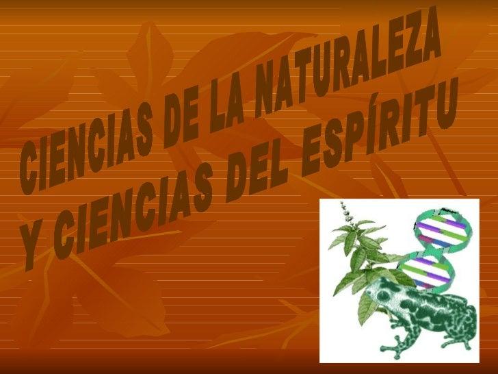 CIENCIAS DE LA NATURALEZA  Y CIENCIAS DEL ESPÍRITU